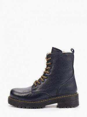 Синие зимние ботинки Shoiberg