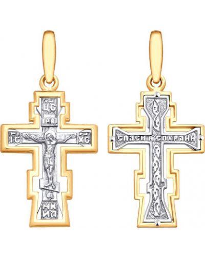 Золотистый серебряный крест с декоративной отделкой Sokolov