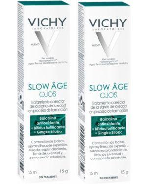 Средство от растяжек от морщин с витаминами Vichy