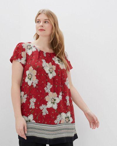 Блузка красная Evans