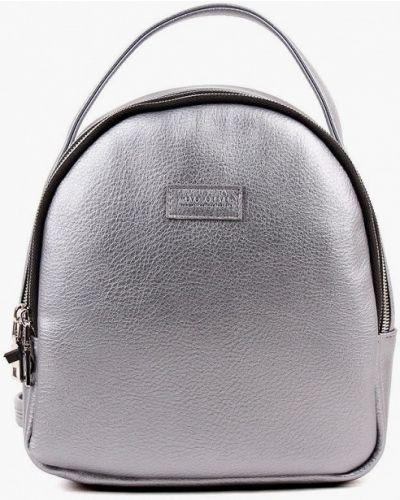 Серый городской кожаный рюкзак медведково