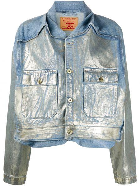Джинсовая куртка длинная серебряная Y Project