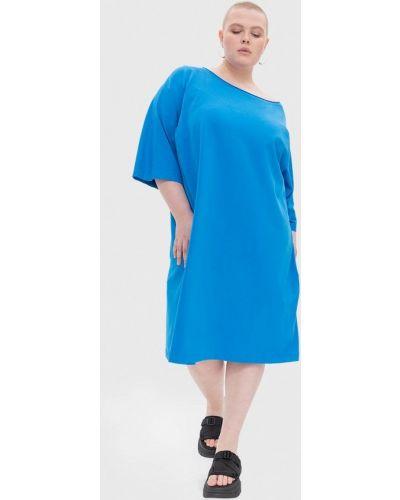 Синее платье Lessismore