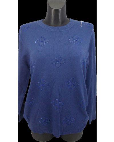 Шерстяной свитер - синий Gertie