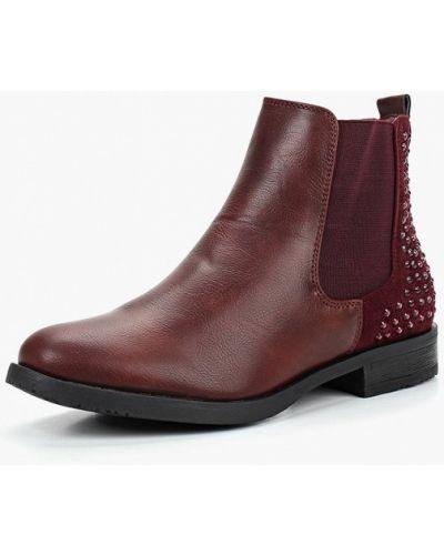 Ботинки челси кожаные осенние Sweet Shoes