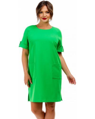 Летнее платье на пуговицах со стразами Liza Fashion