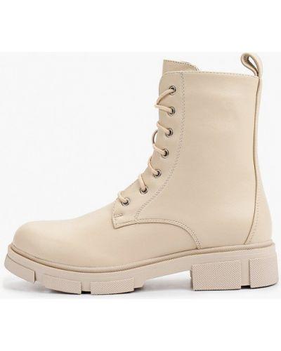 Бежевые ботинки осенние Ideal Shoes®