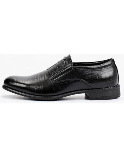 Черные демисезонные туфли Go.do.