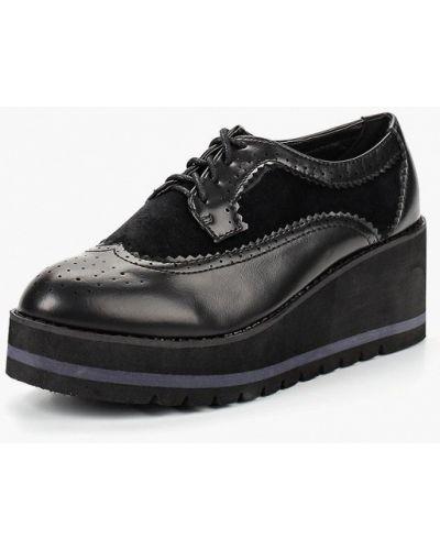 Кожаные ботильоны осенние низкие Sweet Shoes