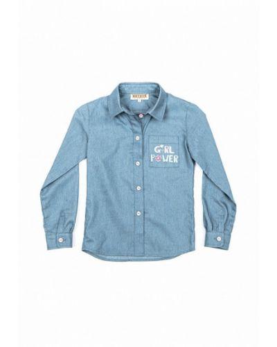 Голубая джинсовая рубашка Welkin