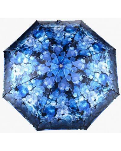 Синий зонт складной Fabretti