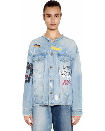 Синяя джинсовая куртка оверсайз с воротником Sjyp