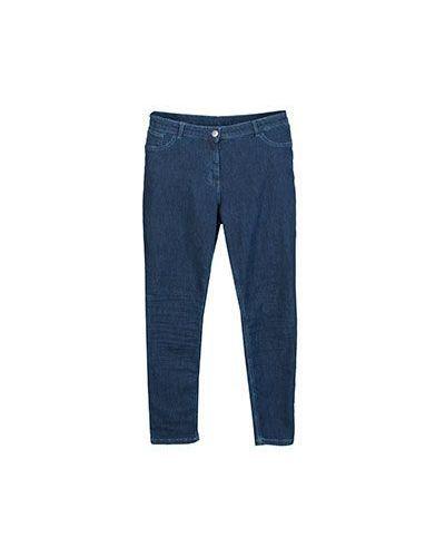 Джинсовые зауженные джинсы - синие Persona By Marina Rinaldi