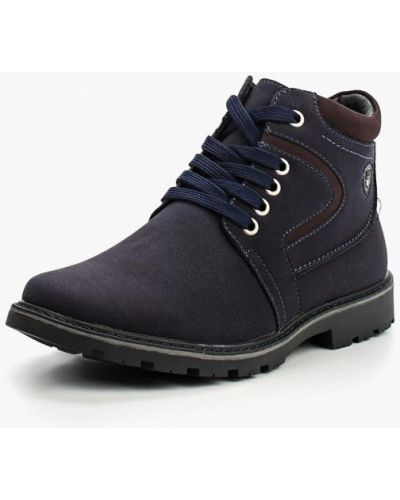 Синие ботинки Zenden Collection