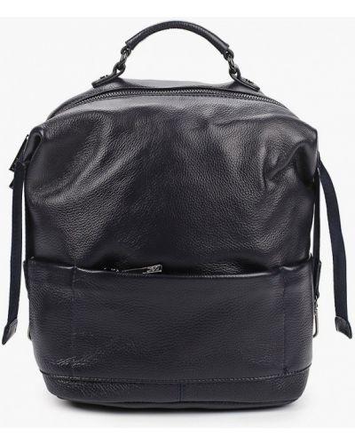 Синий городской рюкзак из натуральной кожи Valensiy