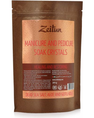 Соль для маникюра Zeitun