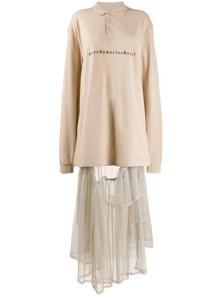 Классическое платье Barbara Bologna