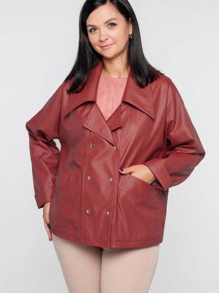 Кожаная куртка весенняя красная Лимонти