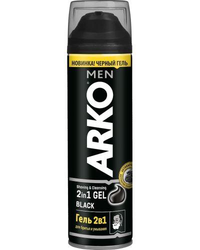 Черный гель для бритья очищающий Arko