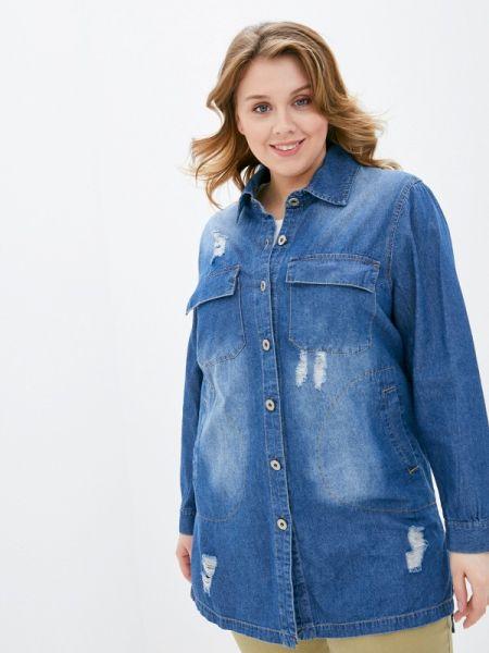 Синяя джинсовая куртка Averi