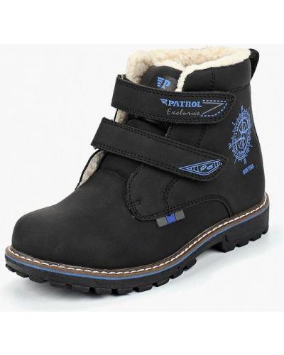 Синие ботинки из искусственной кожи Patrol