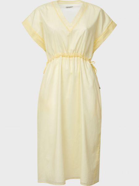 Хлопковое желтое платье Cappellini