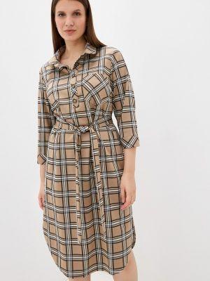 Платье рубашка - бежевое Mankato