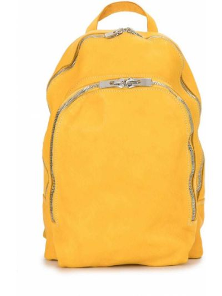 Skórzany plecak żółty Guidi