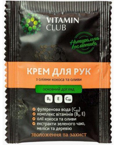 Черный крем для рук Vitaminclub