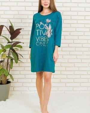 Платье платье-сарафан прямое Lika Dress