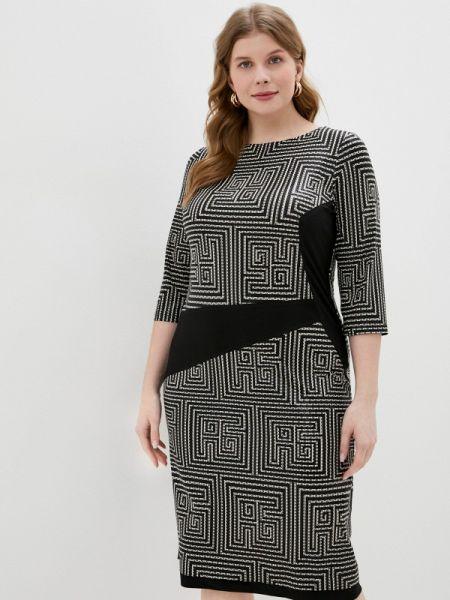 Бежевое повседневное платье Balsako
