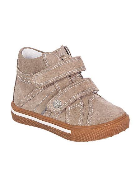 Кожаные кроссовки - бежевые Bartek