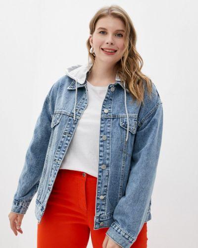 Джинсовая куртка - голубая Chic De Femme