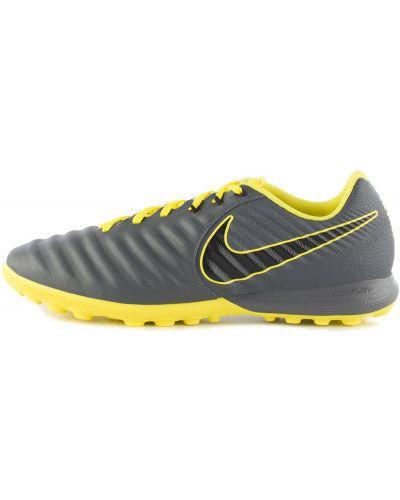 Бутсы серые Nike