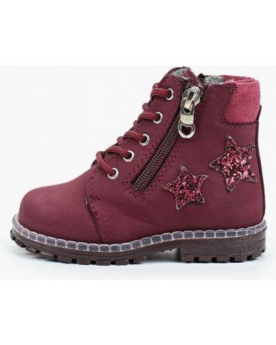 Красные ботинки из нубука котофей