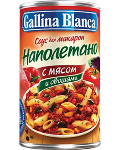 Классическое масло для бороды Gallina Blanca