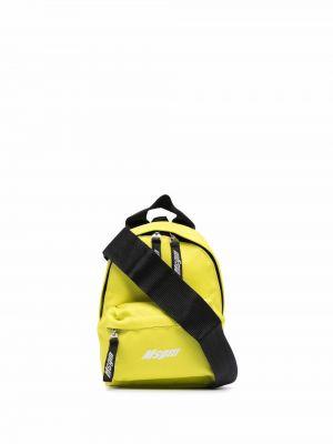 Plecak - żółty Msgm