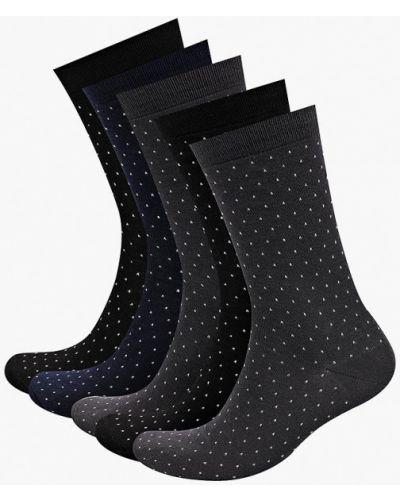 Носки серые набор John Jeniford