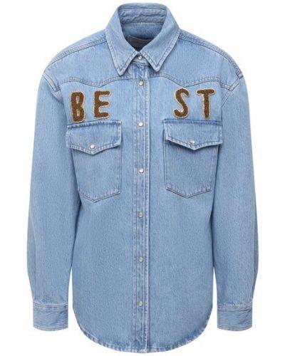 Джинсовая рубашка - синяя Forte Dei Marmi Couture