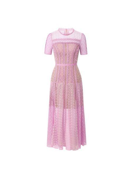 Фиолетовое платье миди с подкладкой Self-portrait