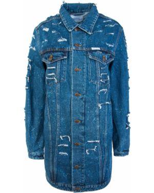 Синяя джинсовая куртка с надписью с воротником на пуговицах Forte Couture