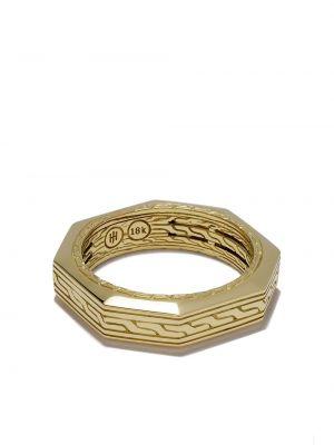 Классическая цепь золотая John Hardy