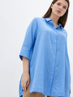 Голубая рубашка осенняя Ulla Popken