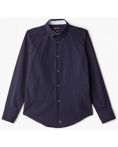 Рубашка синий Orby