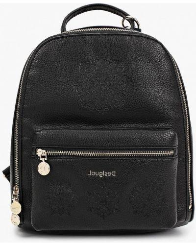 Городской черный рюкзак из искусственной кожи Desigual
