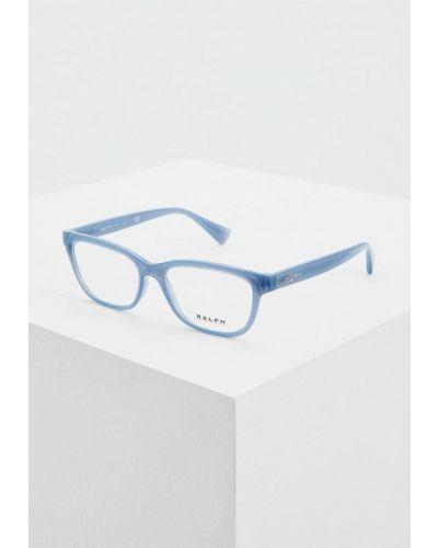Голубая оправа Ralph Ralph Lauren
