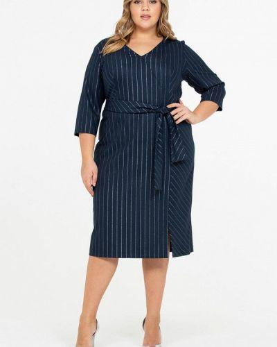 Платье - синее Intikoma