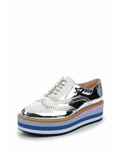 Ботинки серебряного цвета Aldo