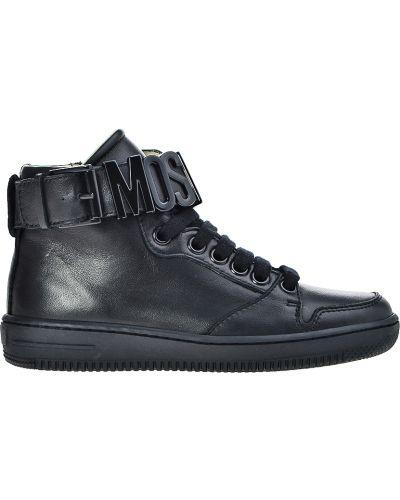 Кеды кожаный черный Moschino