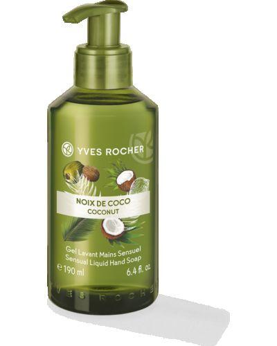 Мыло с глицерином деловой Yves Rocher